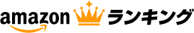 ranking-banner-_cb303454592_